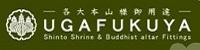 神社仏閣御用達(株)宇賀福屋。当社を協賛して頂いています。
